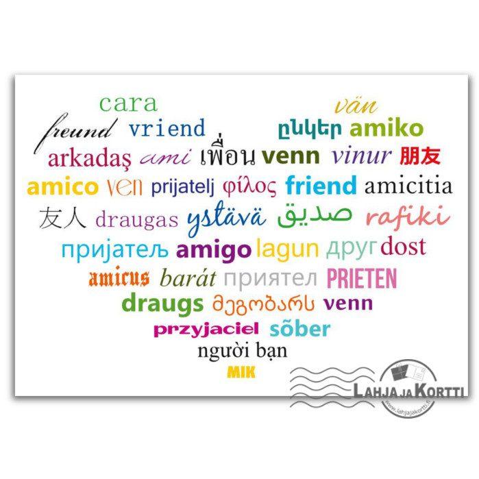 Ystävä monella kielellä